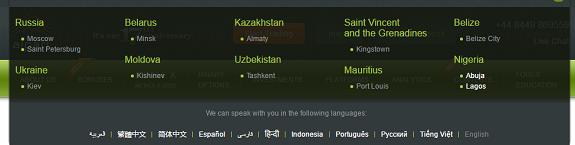 Alpari Sprachen